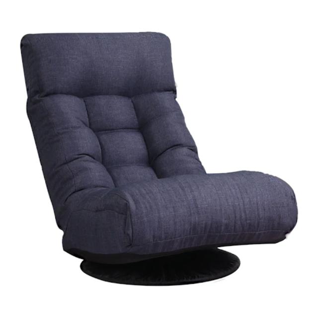 Ghế lười nằm thư giãn